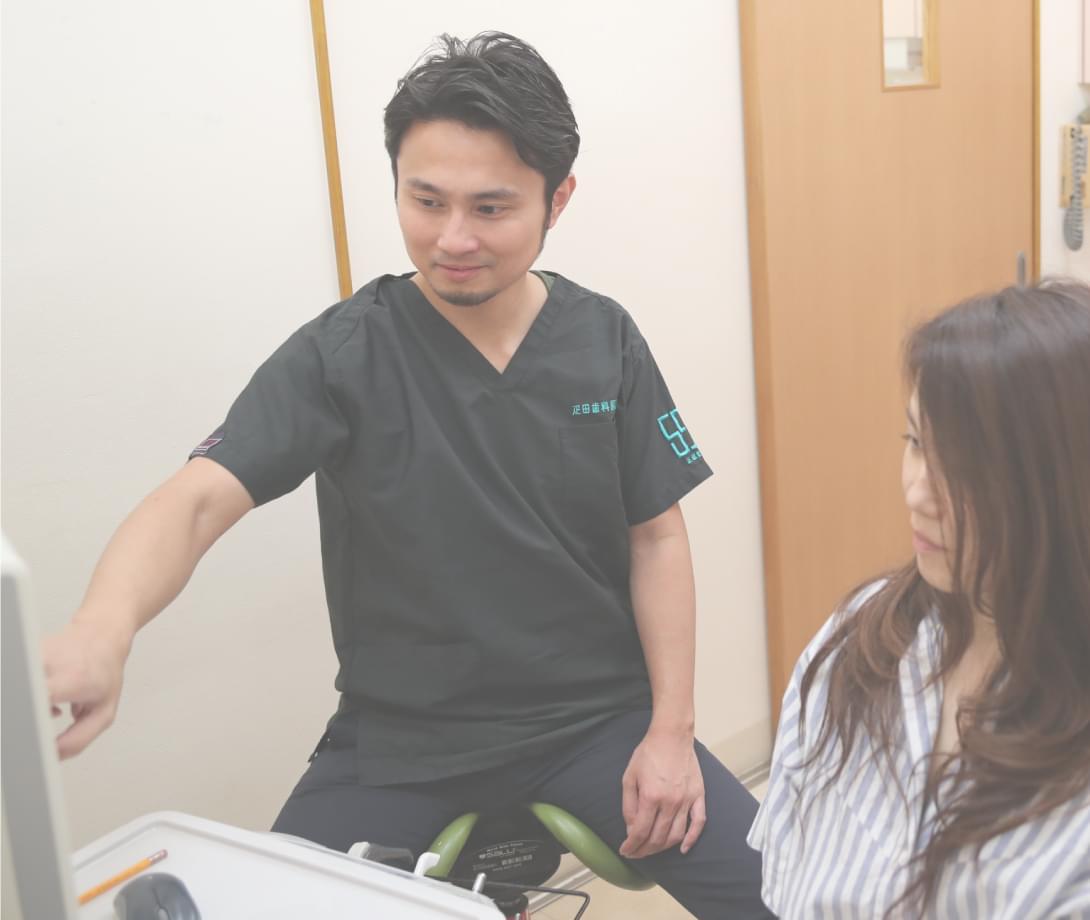 患者さまのQOL向上を目指す訪問診療